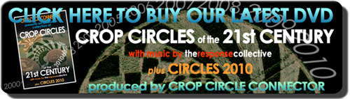 Crop Circle at Ironwell Lane, nr Stroud Green, Essex, United Kingdom. Reported 24th August  2014 Smal21stcenCCbann2